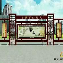 河南阅报栏制作厂家,社区宣传栏图片