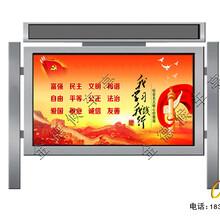 核心价值观标牌传播正能量宣传栏,南京核心价值观标牌公司图片