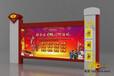 湖南踐行核心價值觀宣傳欄廠家,價值觀宣傳欄