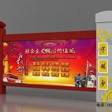湖南价值观宣传牌厂家,传播正能量宣传栏图片
