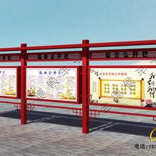 宁夏社会主义核心价值观牌公司,核心价值观展板图片