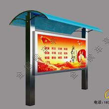 白龙江社会主义核心价值观牌制作,价值观宣传栏图片