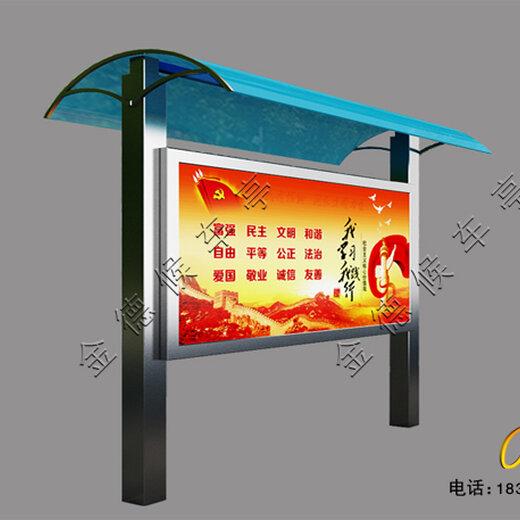 核心價值觀標牌傳播正能量宣傳欄,北京弘揚核心價值觀宣傳欄廠家