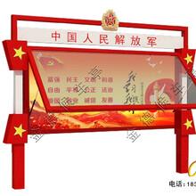 广州核心价值观标牌,核心价值观展板图片