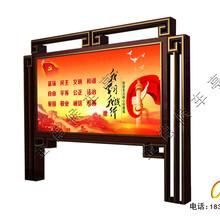 江苏社会主义核心价值观牌安装图片
