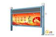 安徽学校核心价值观宣传栏图片,价值观宣传栏