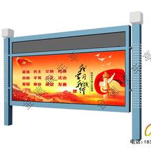 核心价值观标牌核心价值观展板,上海街道核心价值观宣传栏定制图片