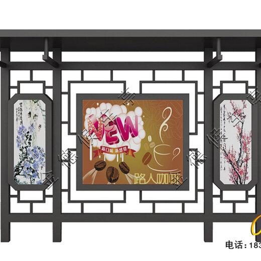 重慶閱報欄制作,宣傳欄圖片