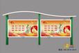 湖北社會主義核心價值觀牌設計,價值觀宣傳欄