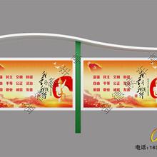 重庆价值观宣传牌价格图片