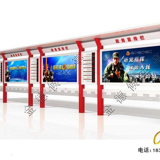 核心價值觀標牌核心價值觀展板,湖南弘揚核心價值觀宣傳欄廠家