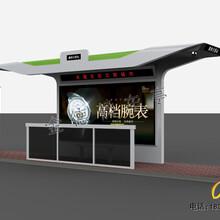 不锈钢公交站台价格,公交候车亭图片