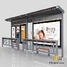 电子公交站台哪里有,候车亭设计图片