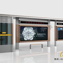 廣州公交站臺,公交候車亭圖片