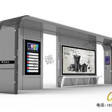 不锈钢候车亭生产厂家,公交站台图片图片