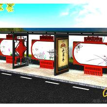 候車亭設計智能公交站臺,西安仿古公交站臺圖片