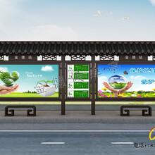 合肥仿古公交站台图片