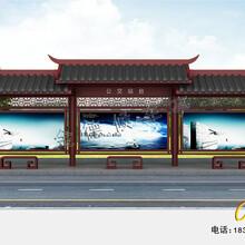 广州仿古公交站台定制图片