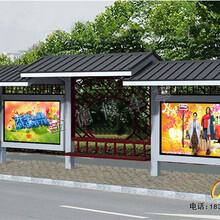 朝陽生產制造公交站臺款式多種新穎,公交站亭圖片