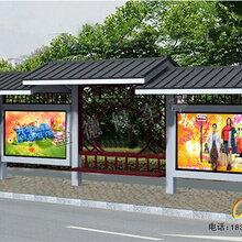 乡镇公交站台多少钱,公交站台图片图片
