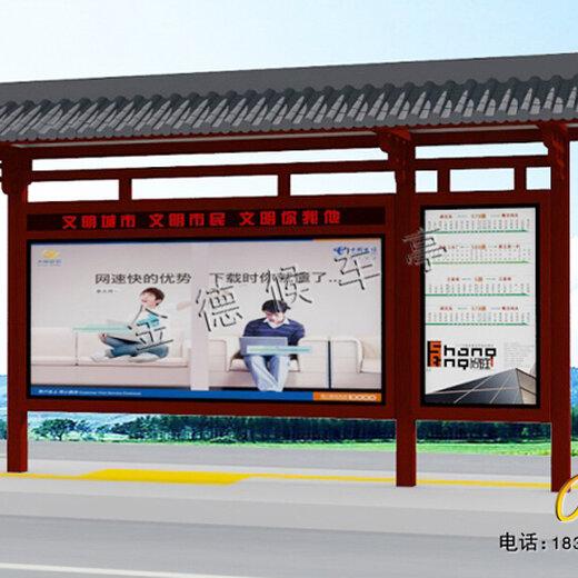 香港仿古候車亭價格,候車亭設計