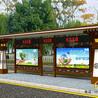 候车亭设计智能公交站台,重庆仿古公交站台定制