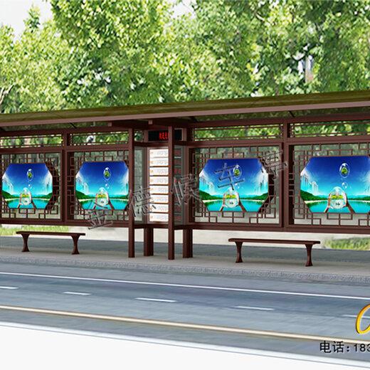 上海仿古公交站臺效果圖