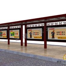 兰州仿古公交站台设计,太阳能公交亭图片