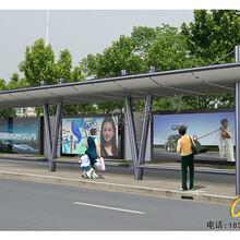 公交站台定制智能候车亭,广东候车亭制造厂图片