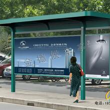 湖南城市公共自行车亭图片