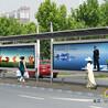 公交站台生产