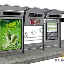 城市公交站臺