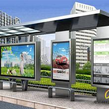 濟南公交站臺