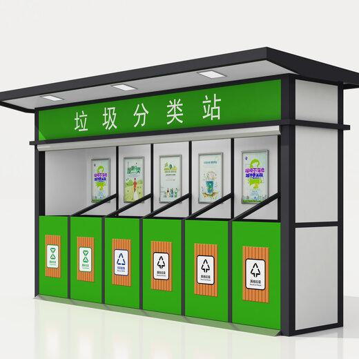 南京垃圾回收屋廠家,垃圾回收房廠家