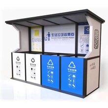 小区垃圾回收房厂家,天津垃圾回收屋尺寸图片