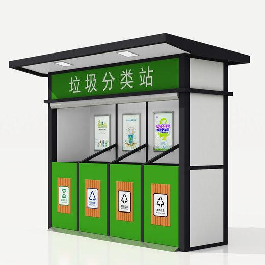 小區垃圾收集房價格,云南垃圾回收房廠家