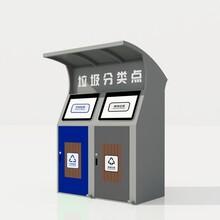 福建小区分类垃圾收集房厂家,分类垃圾回收屋图片