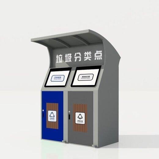 小區垃圾回收房廠家,福建垃圾回收房定制