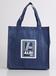 上海环保广告袋生产厂家,闵行覆膜袋印刷价格