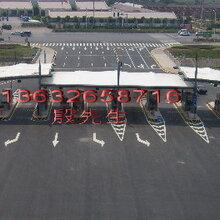 南京高速收费站出入口遮阳景观膜结构图片