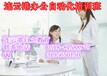 连云港办公自动化培训班新浦哪有教办公软件的