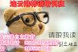连云港韩语培训班韩语怎么学