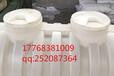 新泰1立方一次成型PE滚塑化粪池1000L小型家用化粪池污水收集水箱