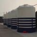 苏州市10吨酸碱储运罐PE塑料水桶