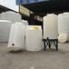 南阳500L化工水处理专用塑料加药箱