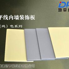 财务科岩棉净化板新品推荐饰面板净化板索洁板秀壁板图片