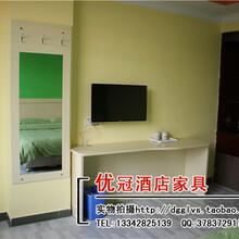 廣東現代簡約酒店家具公寓出租房現代板式家具
