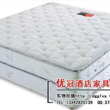 東莞優冠供應酒店用床墊彈簧針織布床墊