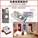 广州优冠家具免费公寓宿舍快捷酒店客房家具效果图设计