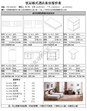 東莞優冠酒店客房家具床電視桌床頭柜衣柜價格表